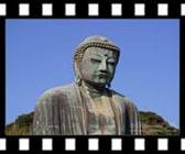 2003 Japan